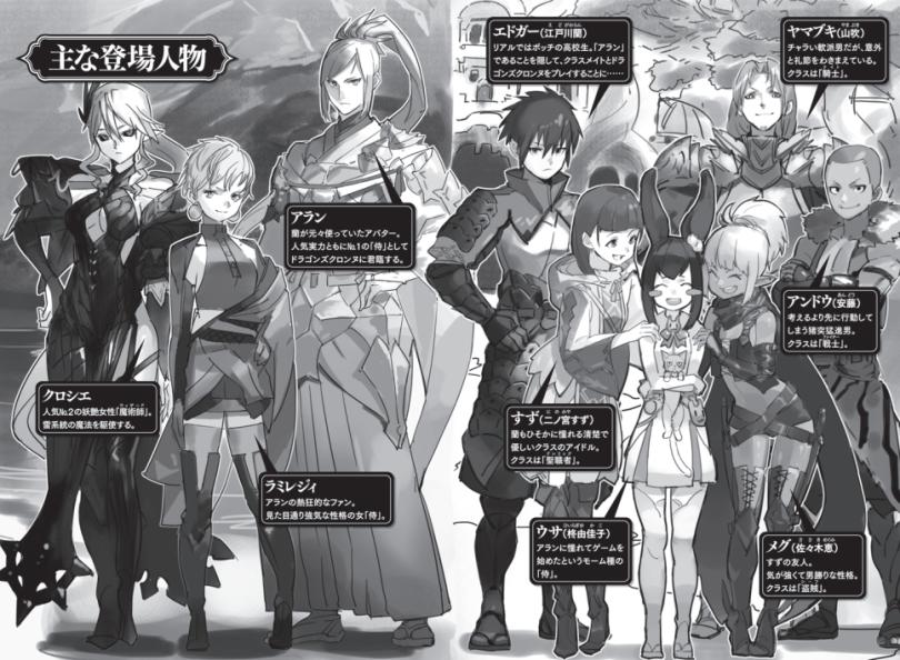 vol-2-characters